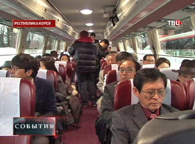 Организация встречи родственников Северной и Южной Кореи