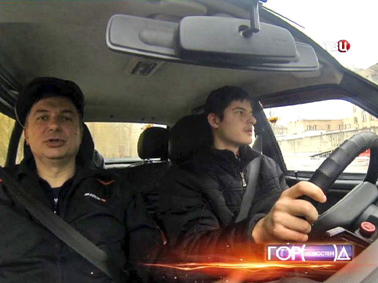 Занятие по вождению в автошколе