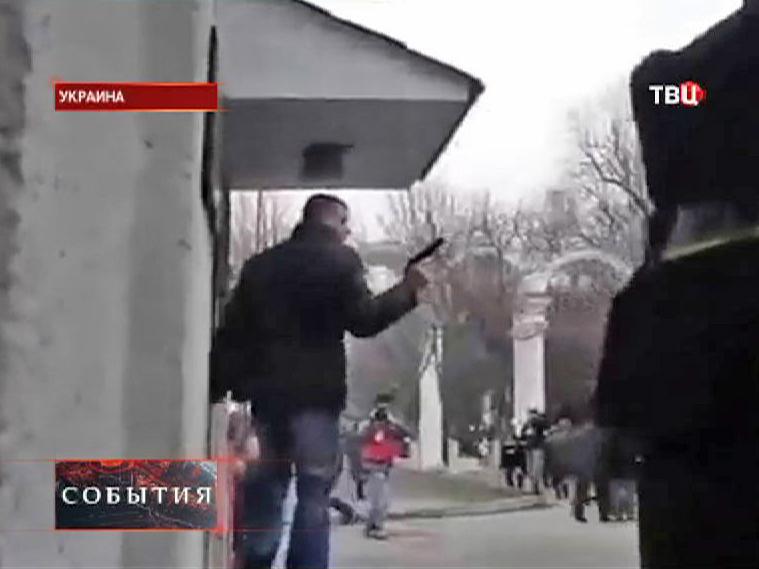 Уличные беспорядки на Украине