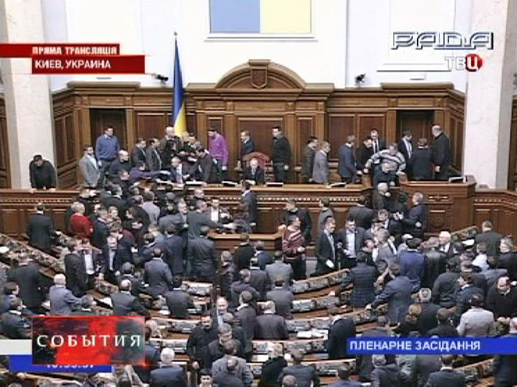 Потасовка депутатов Верховной Рады Украины
