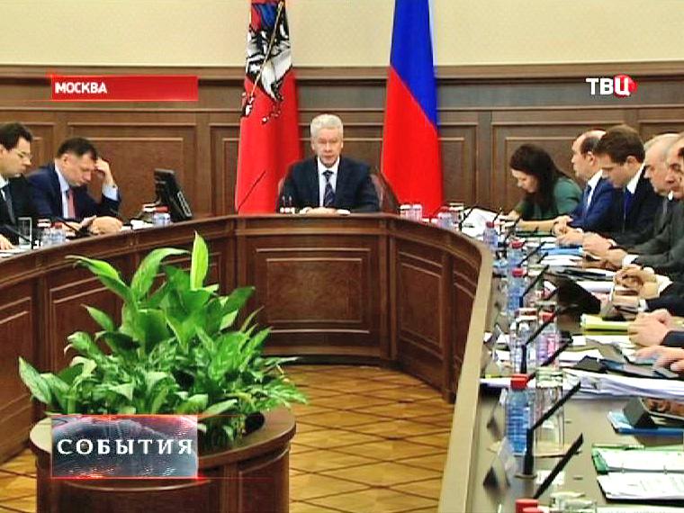 Сергей Собянин провел оперативное совещание в мэрии