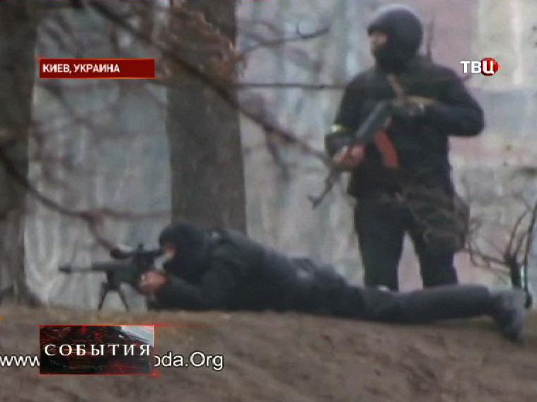 Вооруженные протестующие в Киеве