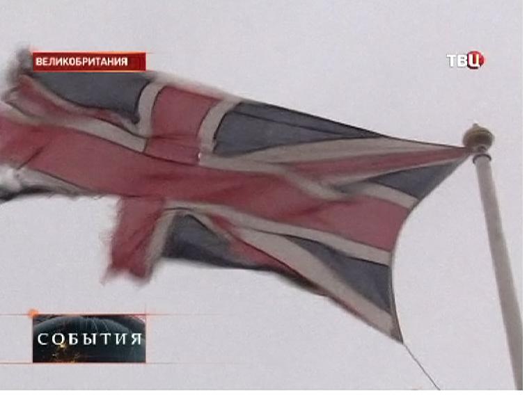Порванный флаг Великобритании