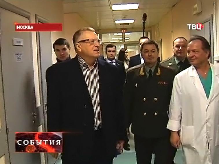 Владимир Жириновский посетил Главный военный клинический госпиталь внутренних войск МВД