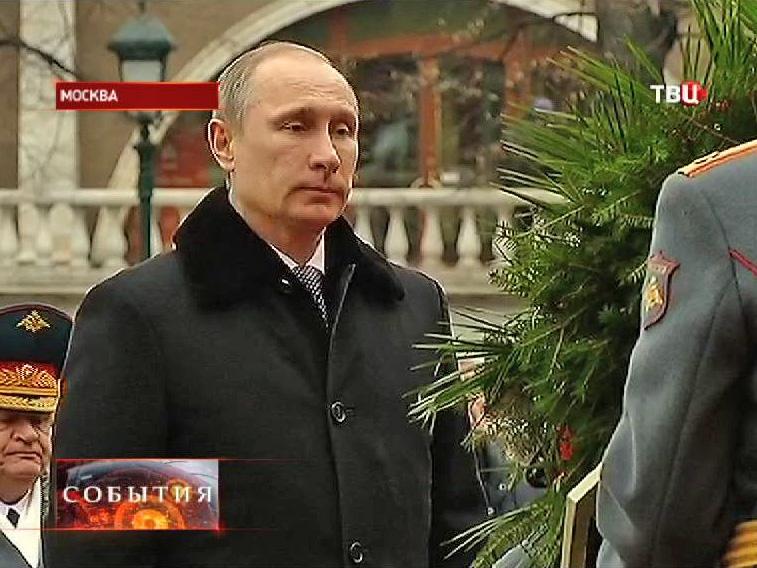 Владимир Путин путин возлагает цветы к Вечному огню