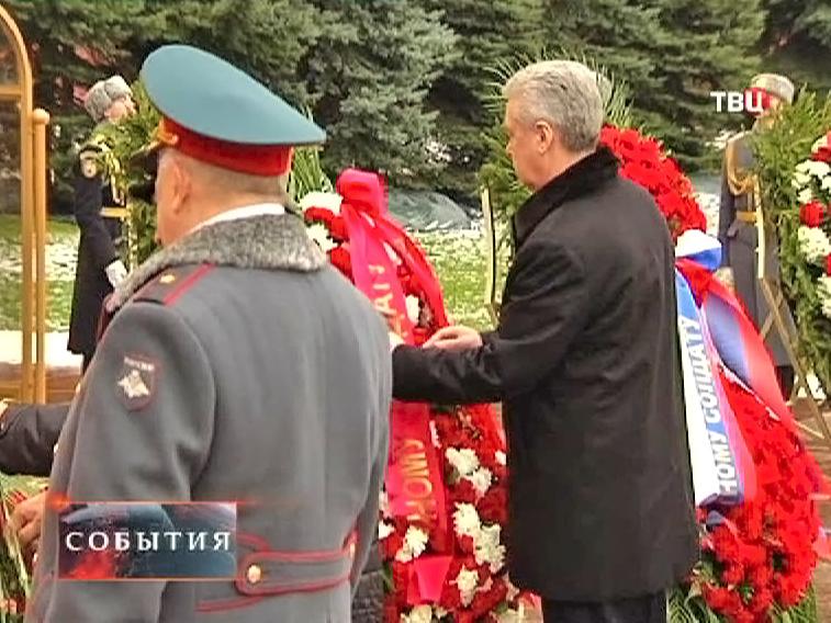 Сергей Собянин путин возлагает цветы к Вечному огню