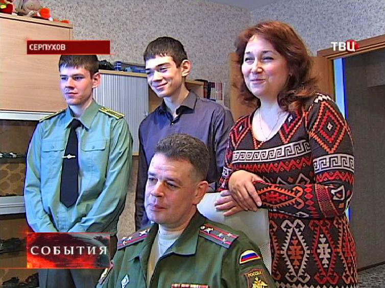 Семья потомственных военных