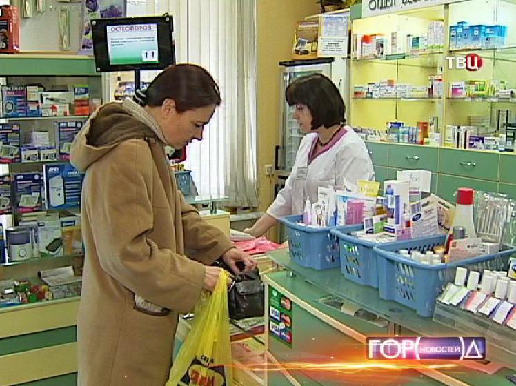 Отпуск лекарственных средств в аптеке