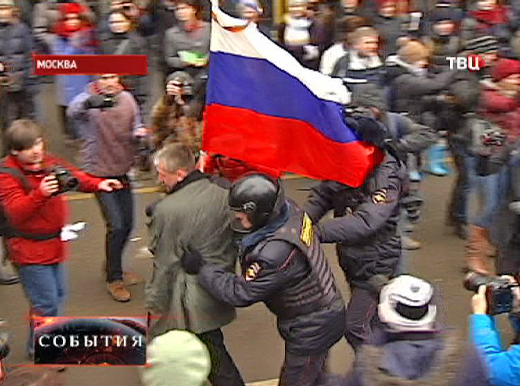 Задержание участника митинга