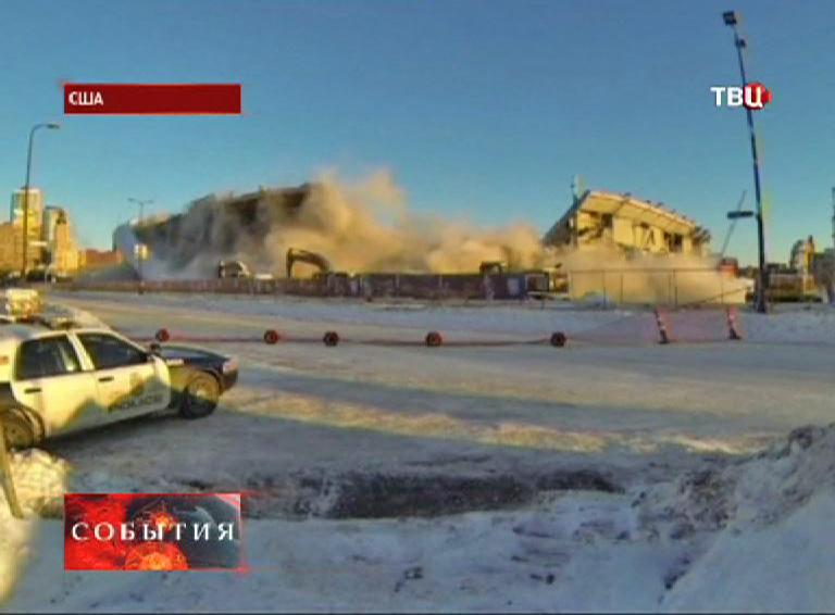 Взрыв стадиона в штате Минеаполис