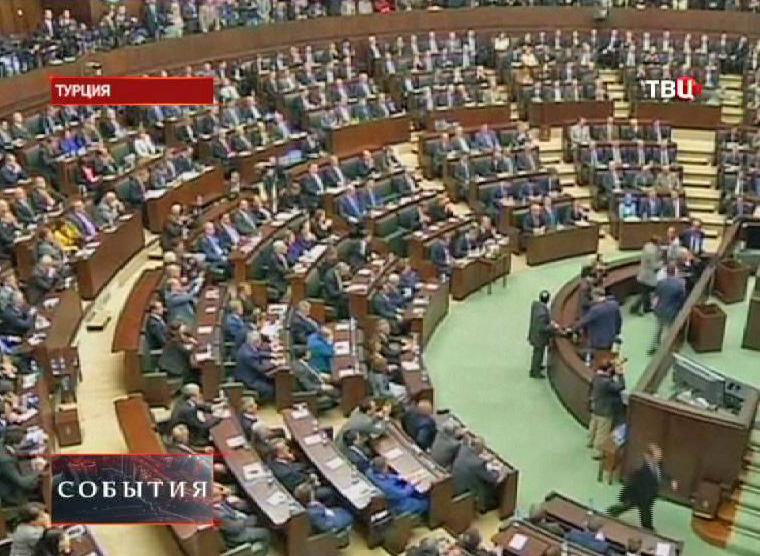 Заседание правительства Турции