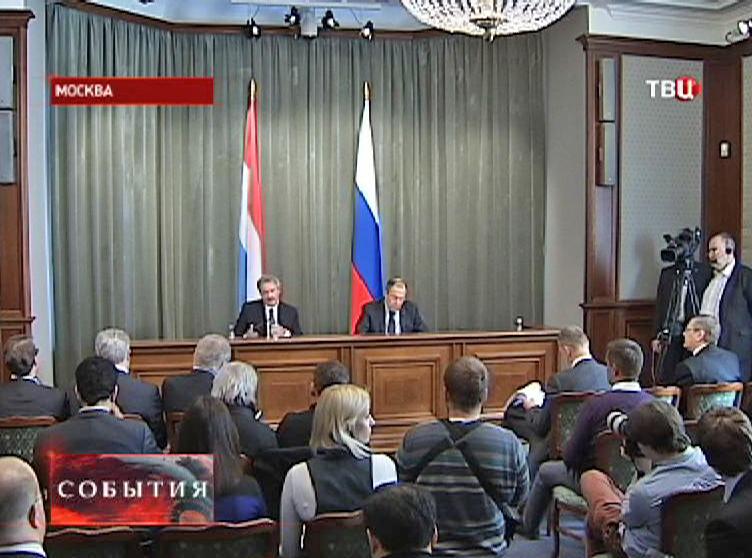 Заседание МИД России