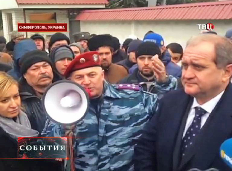 Митинг в Симферополе