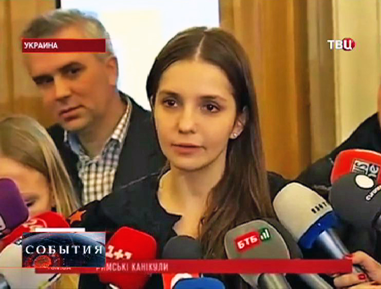 Евгения Тимошенко, дочь Юлии Тимошенко
