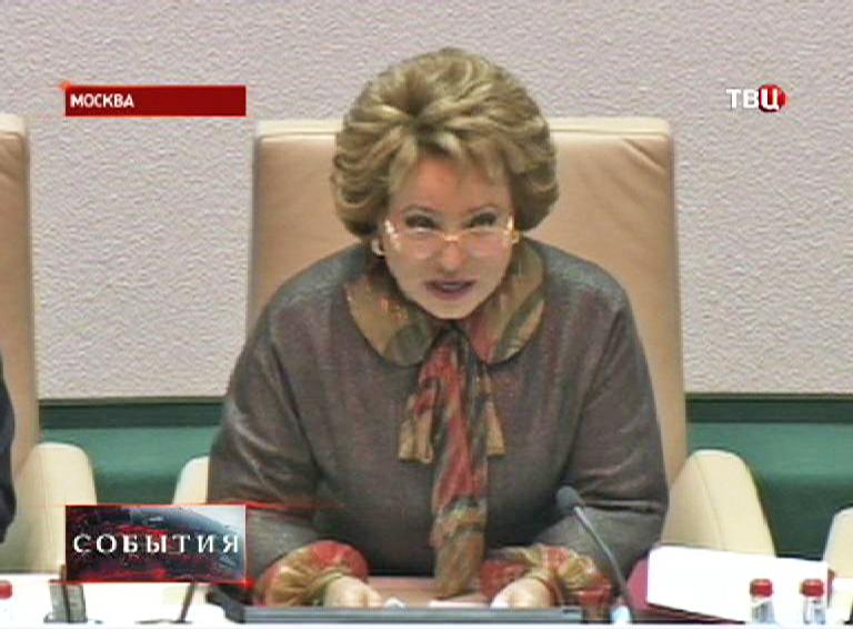 Валентина Матвиенко на заседании Совета Федерации России