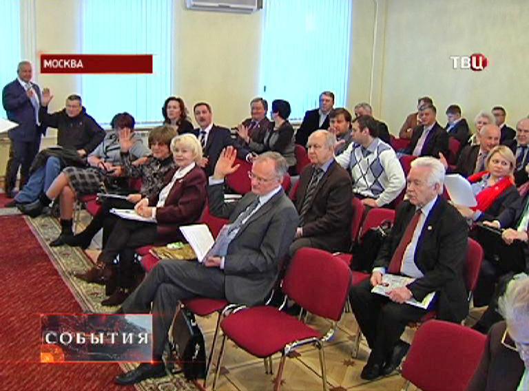 Собрание Общественной палаты в Москве
