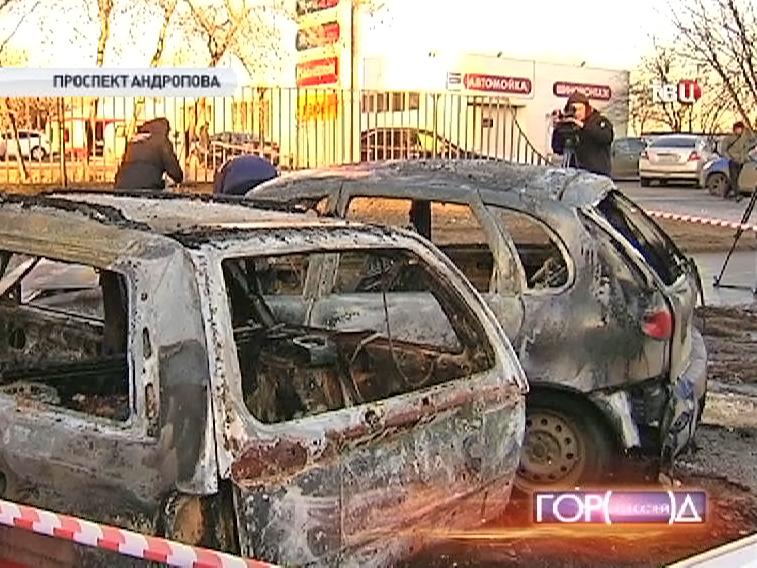 Сгоревшие машины в Москве