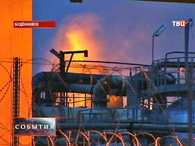 Пожар на химзаводе в Буденновске