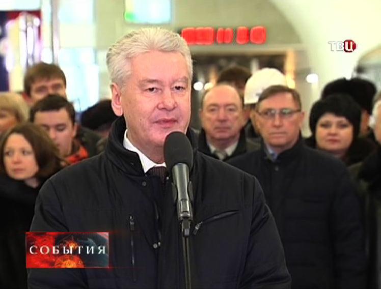 Сергей Собянин на открытии станции метро