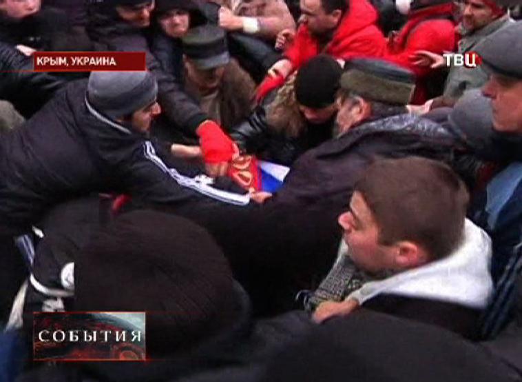 Столкновения в Крыму