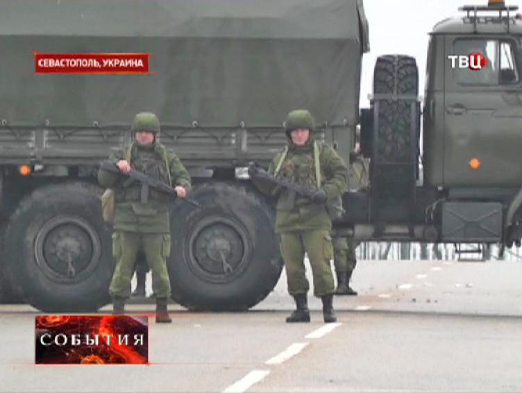 Блок-пост на въезде в Севастополь