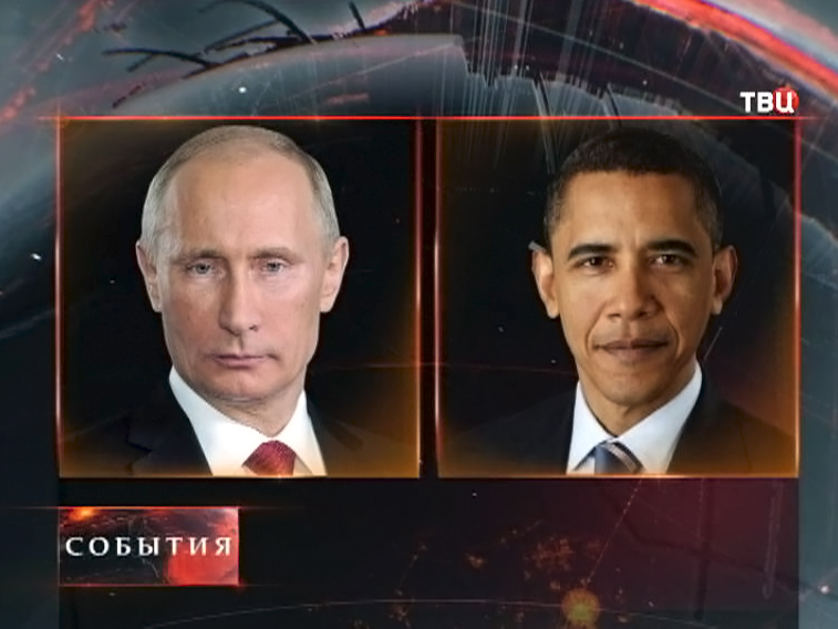 Владимир Путин и президент США Барак Обама