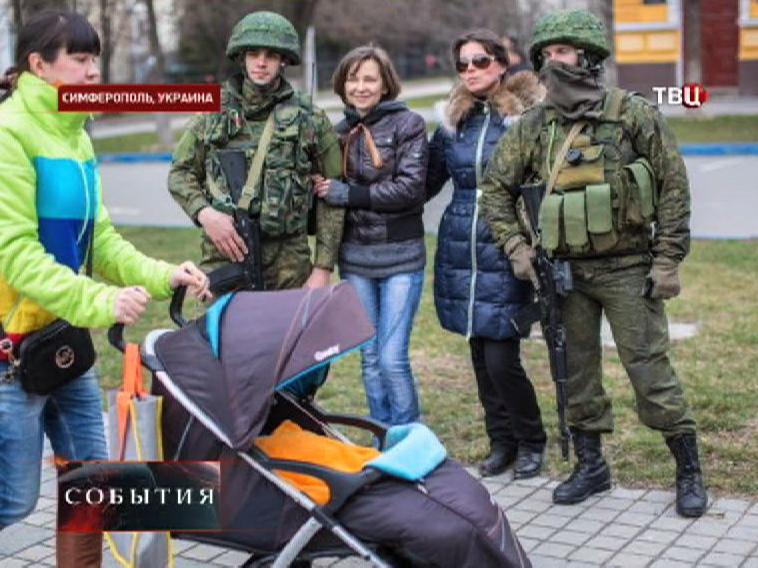 Жители Крыма фотографируются с народными дружинниками