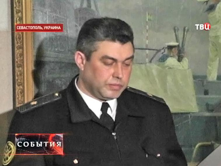 Командующим ВМС Крыма Денис Березовский