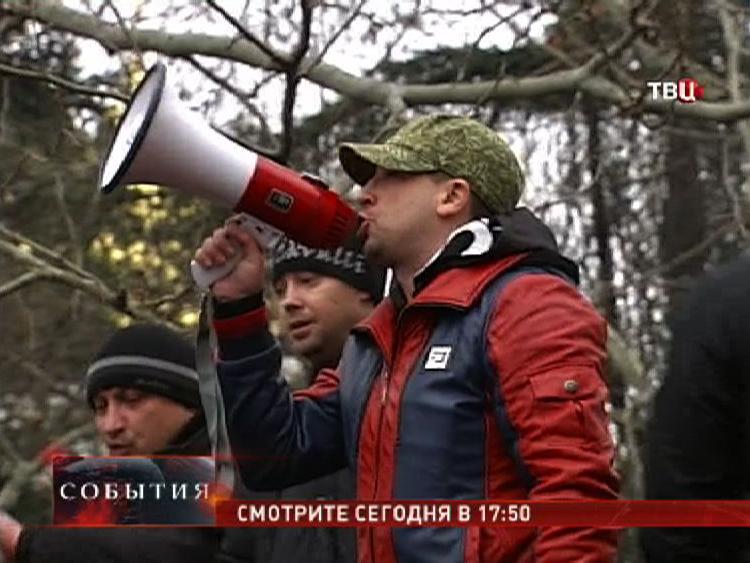 """Специальный репортаж """"Хроника смуты"""""""