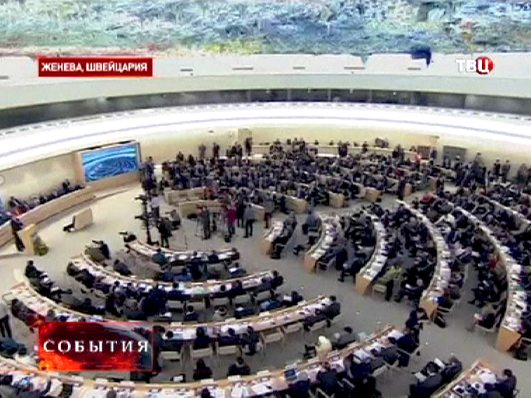 Заседание Совета ООН по правам человека