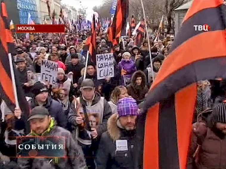 Московская акция в поддержку народа Украины