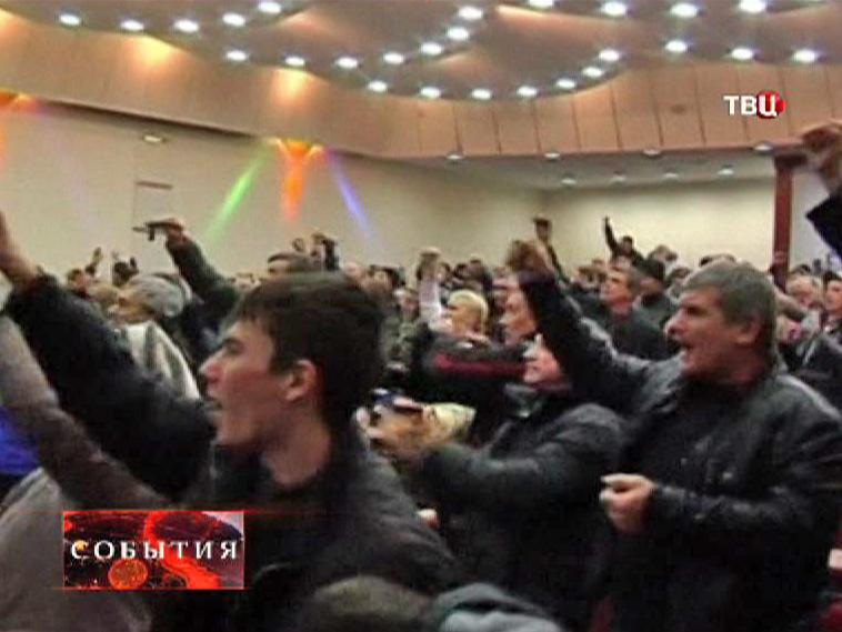 Жители Донецка захватили здание обладминистрации