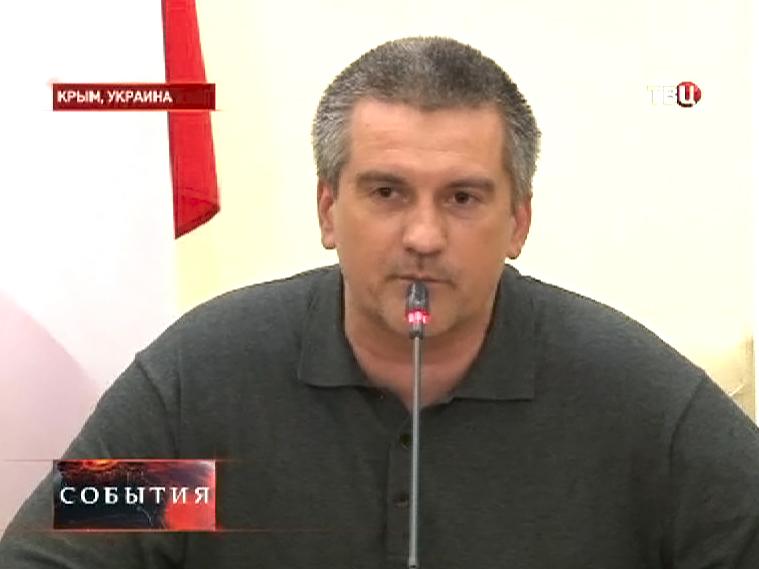 Председатель Совета министров Автономной Республики Крым Сергей Аксёнов
