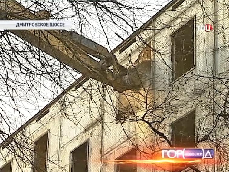 Cнос зданий в Москве