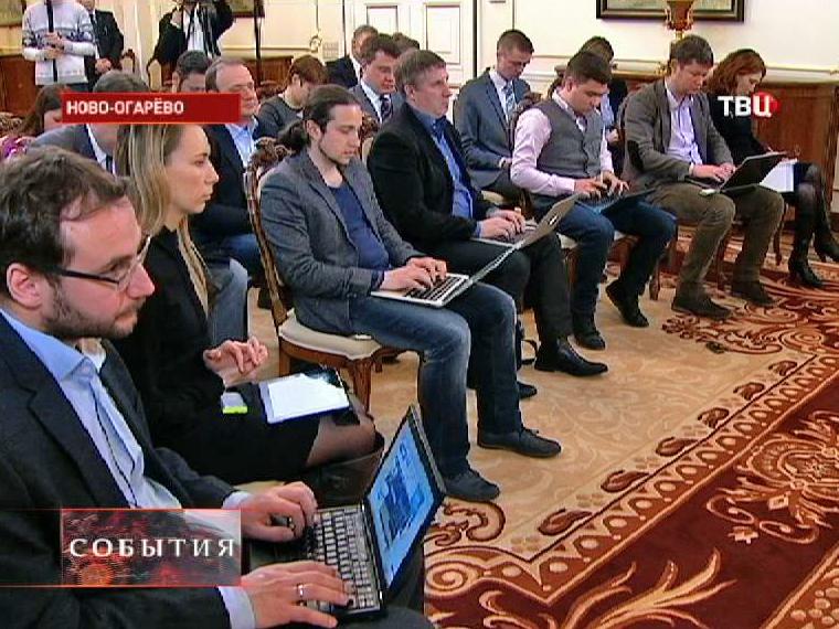Журналисты на пресс-конференции Владимира Путина