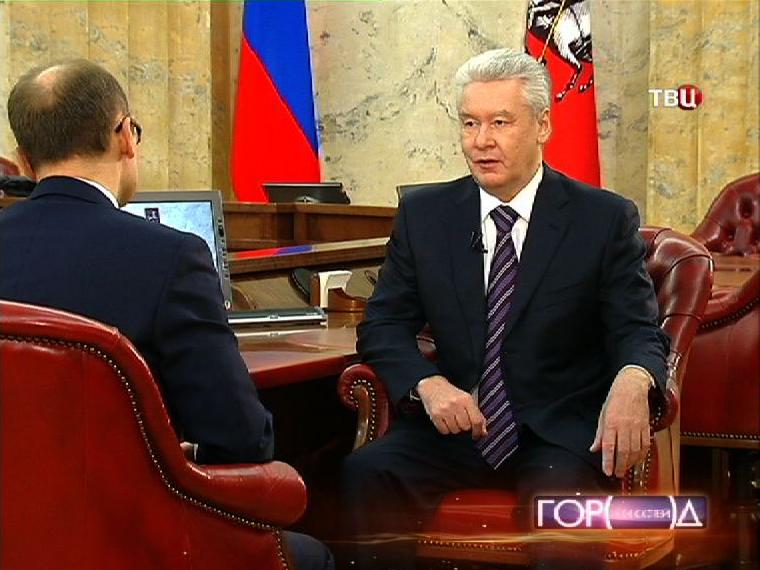 Сергей Собянин даёт интервью