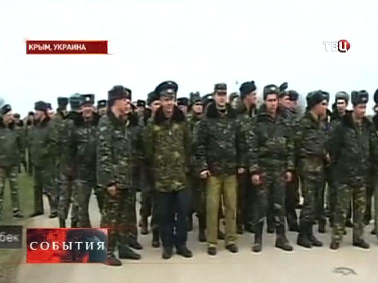 Военные Украины идут к авиабазе в Крыму