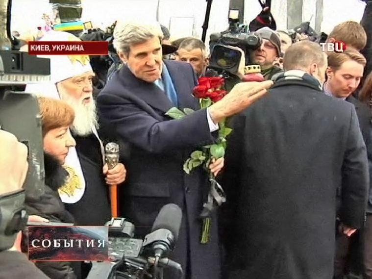 Госсекретарь США Джон Керри в Киеве