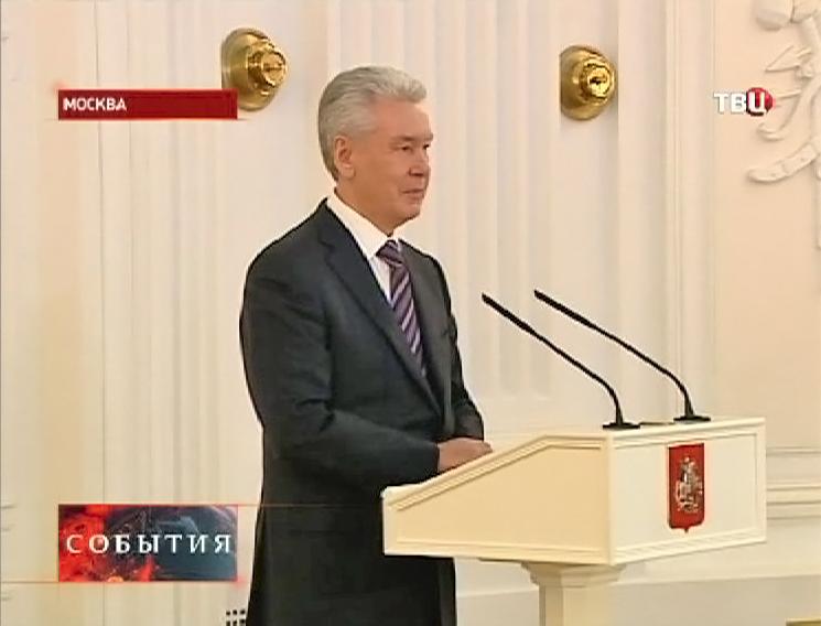 """Сергей Собянин на награждении """"Почетный реставратор"""""""