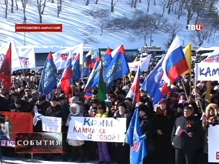 Акция в поддержку Украины и Крыма