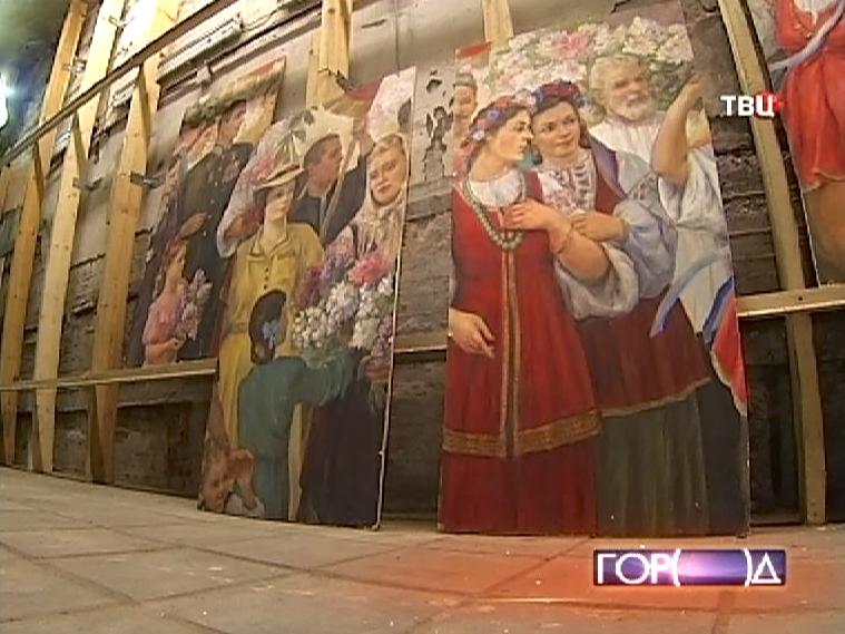 Реставрация театра Романа Виктюка
