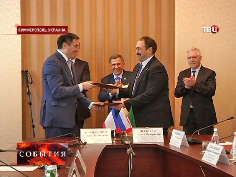 Подписание договора о сотрудничестве между Татарстаном и правительством Крыма