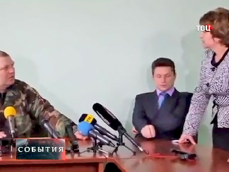 "Слушания по делу активиста ""Евромайдана"" Александра Музычко"