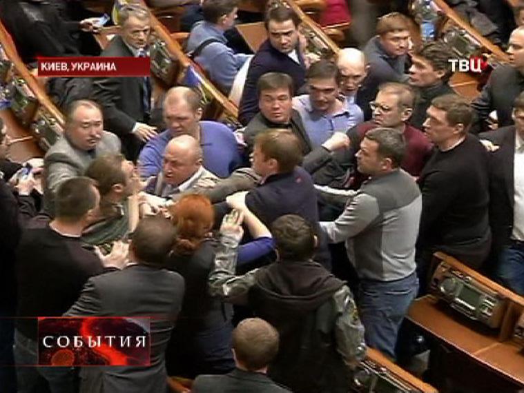 Потасовка в Верховная Рада Украины