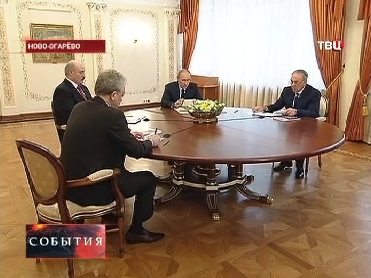 Встреча Владимира Путина, Александра Лукашенко и Нурсултана Назарбаева