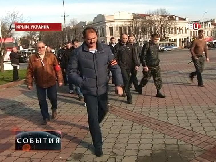 Народные дружинники Крыма
