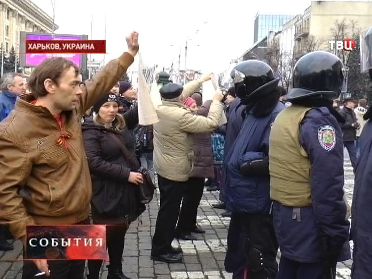 Митинг у здания администрации в Харькове