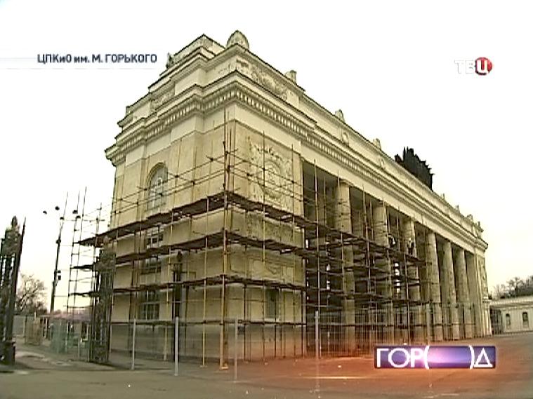 Реконструкция главного входа  Парка Горького