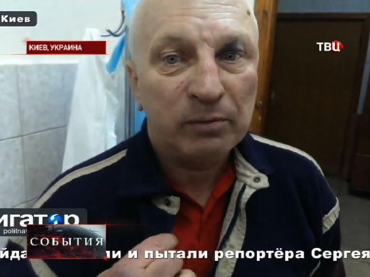 Пострадавший от побоев журналист интернет-издания Сергей Рулев