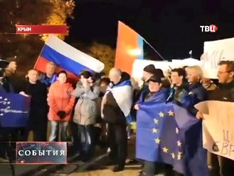 Митинг сторонников Евроинтеграции